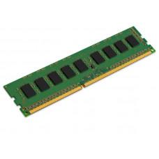 MEMÓRIA KINGSTON DDR4 8GB 2133MHZ NON-ECC CL15 KVR21N15S8/8