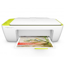IMPRESSORA HP MULTIFUNCIONAL DESKJET INK ADVANTAGE 2135 20PPM - F5S29A